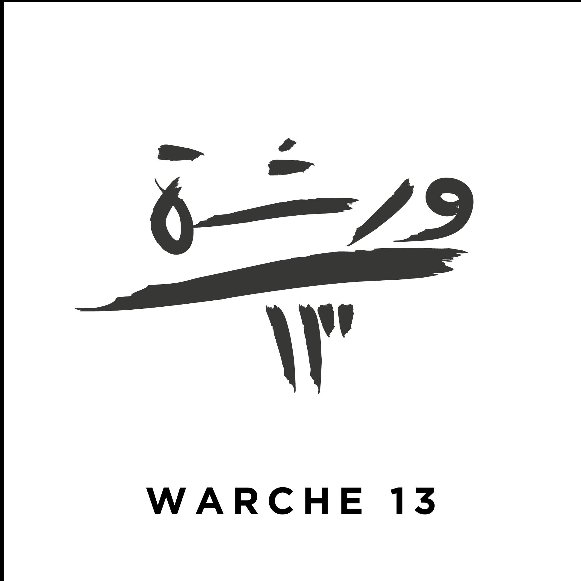 Warche 13